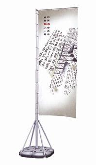 Флагшток Giant Flagpole