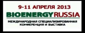 BIOENERGY Russia-2013