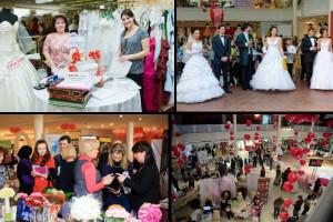 Свадебный салон-2013