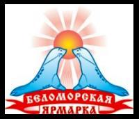 Беломорская ярмарка-2013
