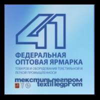 Текстильлегпром-2014