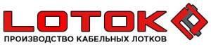 pro-lotok.com