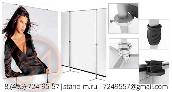 Мобильный Пресс вол (press wall) 2х2