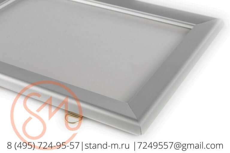 Рамка алюминиевая с плоский профиль
