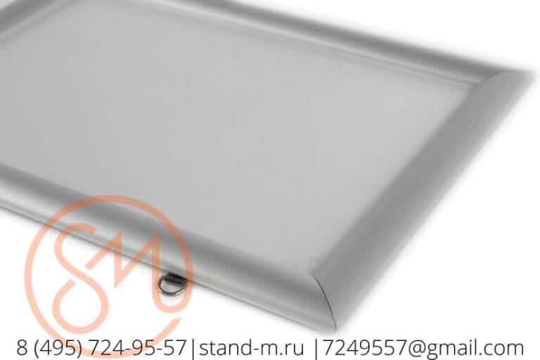 Рамка алюминиевая полукруглый профиль