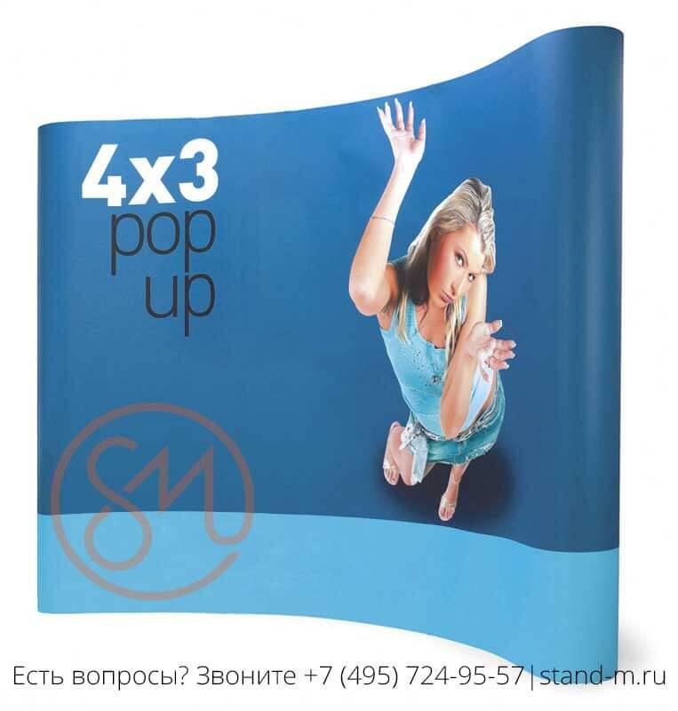 Pop up 4*3 Magnetic с печатью